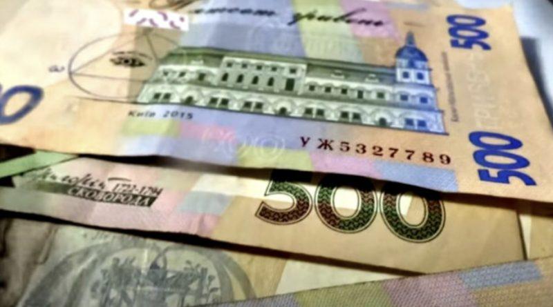 Пенсійна доплата 2 200 грн в одні руки: Кабмін затвердив виплати з липня, кого в першу чергу торкнулися зміни