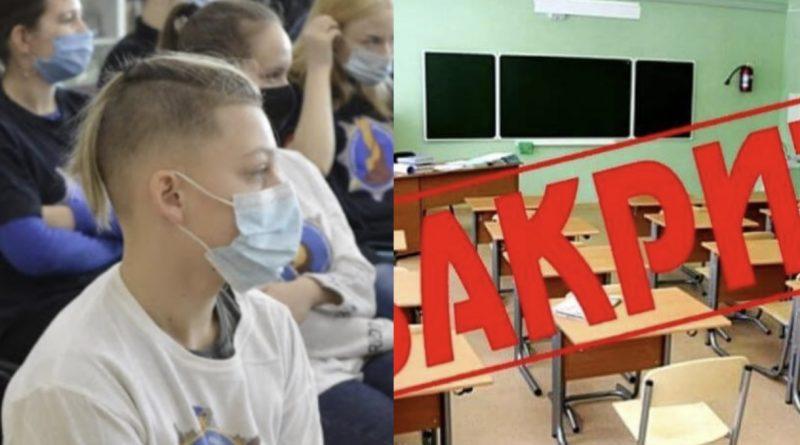 Батьки у відчаї через нововведення: В Україні школи скасовують 10-11 класи для учнів, що робити батькам