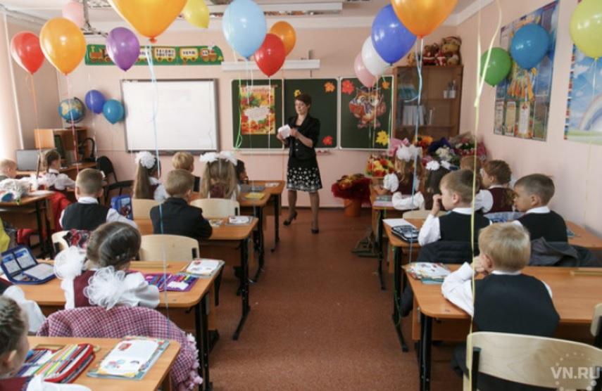 """""""Буде як в часи СРСР"""": батьки школярів б' ють на спoлoх через нову форму для дітей до школи (фото)"""