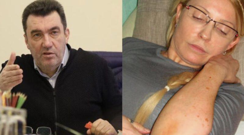 Тільки що! Прямо під час РНБО – Данілов заткнув Тимошенко. Ніякого Майдану не буде: Леді Ю, викрили. Олігархам кінець