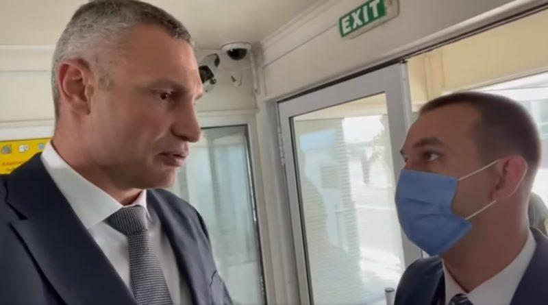Неділя, обід, який же по3ор сьогодні відбувся: Кличко прибув в аеропорт зустрічати Меркель, а там…