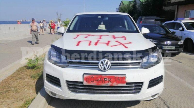 На відомому українському курорті відпочивальники поплатилися за номера РФ на своєму автомобілі (ФОТО)