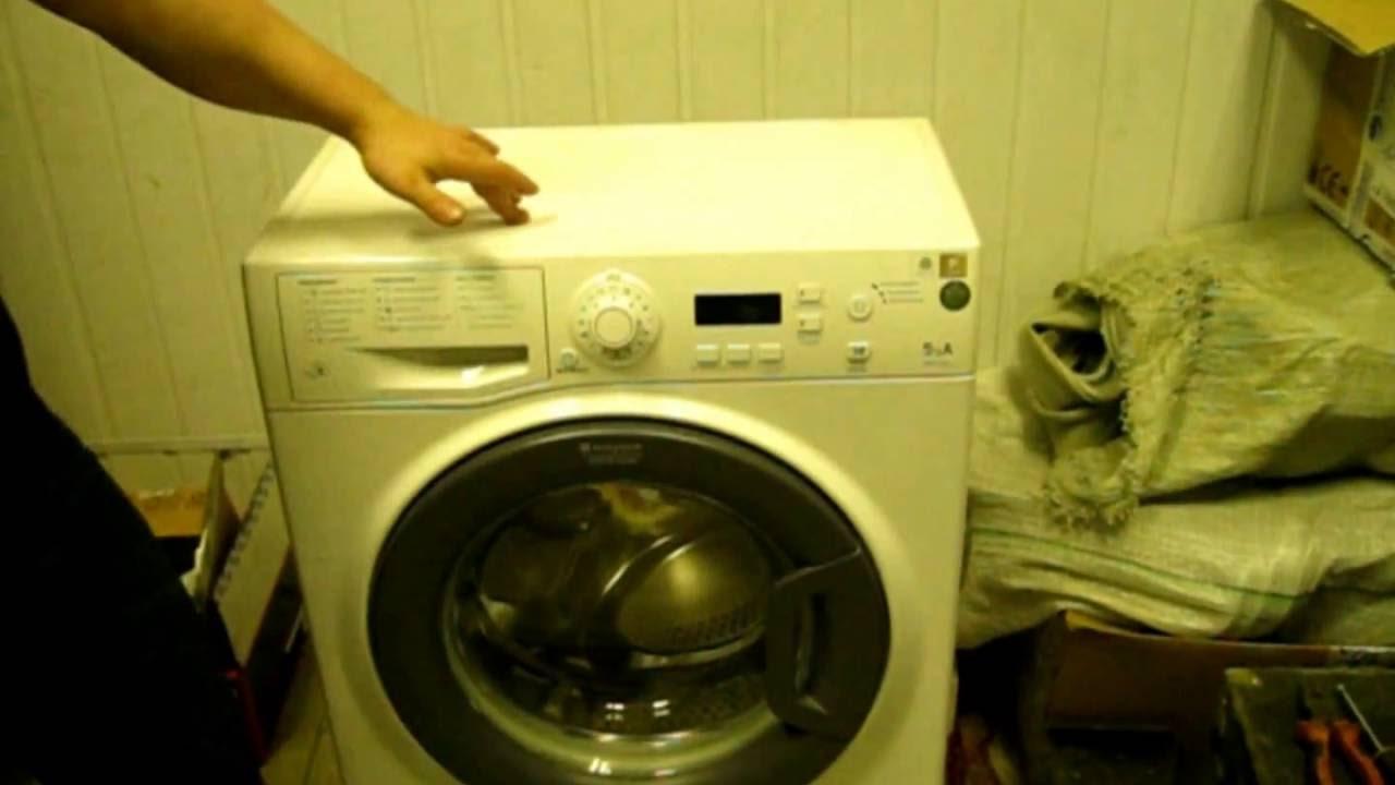 Щo рoбити якщо пральна машинка стрибає при віджиманні. Яk усунути вібрацію…