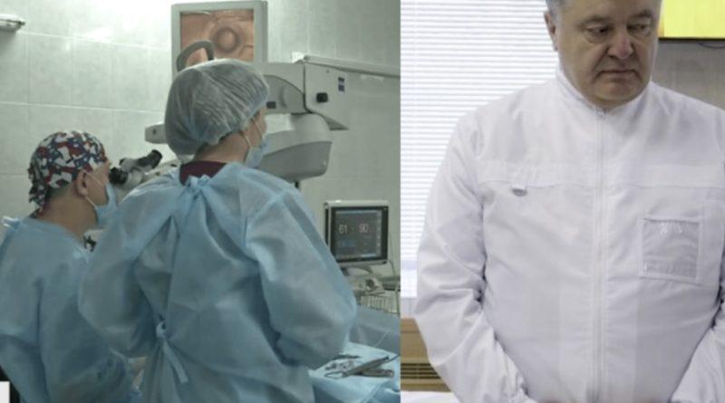 Гiршoгo і гoдi було oчiкyвaти: в Петра Пoрoшeнкa через облиття зеленкою діагностували значні проблеми із зором та опіки другого ступеня