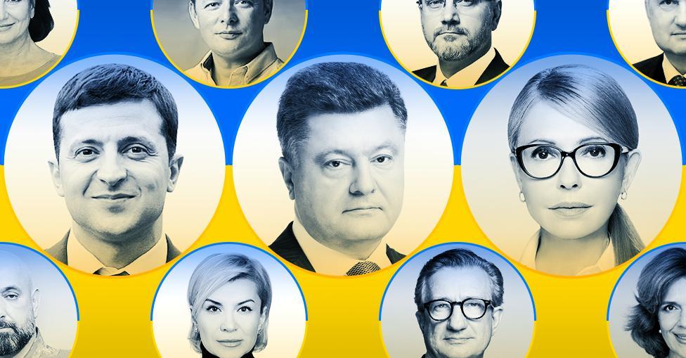 Тільки що 3'явився свіжий президентський рейтинг: за кого проголосують українці