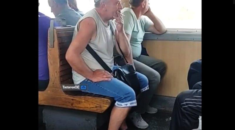 Такого я давно не бачила: електричка Харків – Золочів, в вагоні курити вважається норма, на зауваження жодної реакції, вірніше реакція є тупо послали