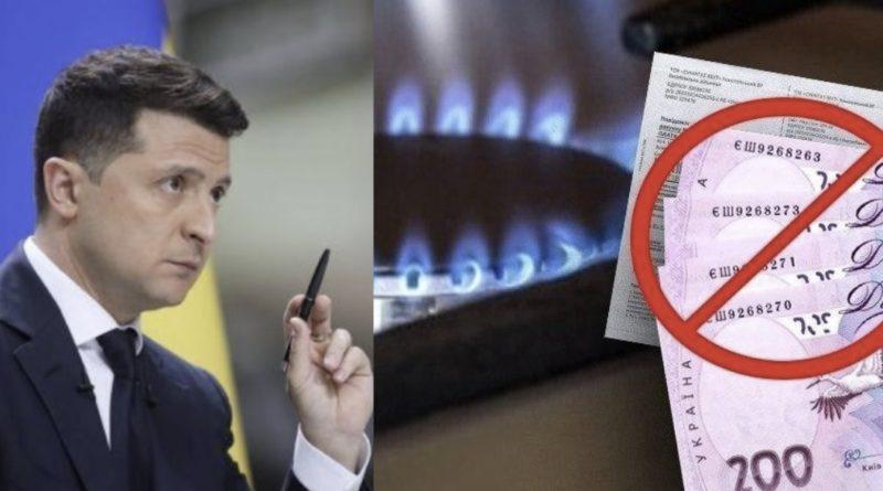 Відмінити! Українці не зобов'язані платити за те, чим не користуються: оплата за доставку та танспортування газу має бути скасовна – опублікована петиція