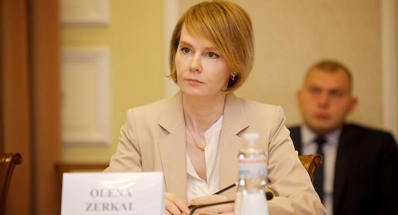 Зеркаль: Щойно анонсована добудова «ПП-2» супроводжувалася гучними заявами «Газпрому»… але..