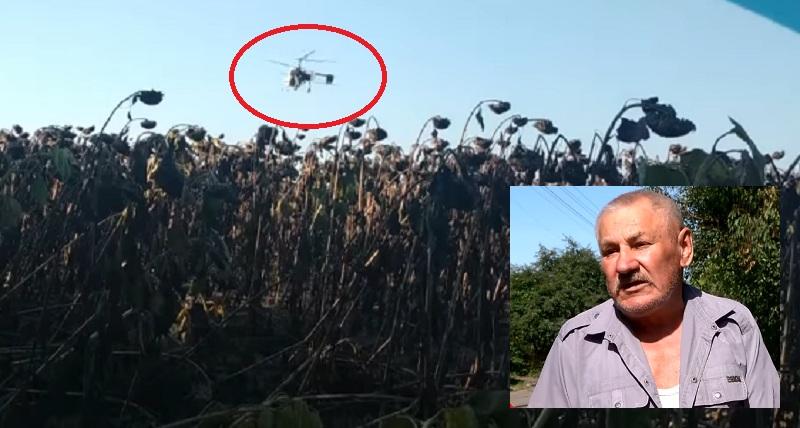 Травлять у відкриту! Українці самотужки затримали вертоліт! Ви тільки погляньте що він робив (ВІДЕО)