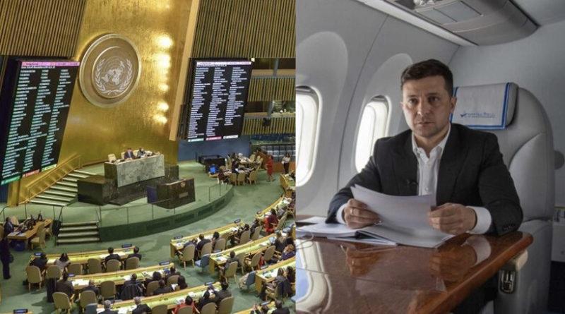 Терміновий-борт! Зеленський екстрено вилітає в США, в ООН вже наголосили, що це буде історичний крок для України