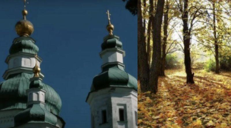 Велике церковне свято 25 вересня: Сьогодні ні в якому разі не можна ходити в ліс і … народні прикмети та заборони