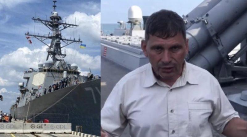 """Всього один залп і він спепелить весь флот РФ: Цаплієнко показав """"страшний сон"""" Кремля, який прибув в Чорне море – есмінець Ross"""