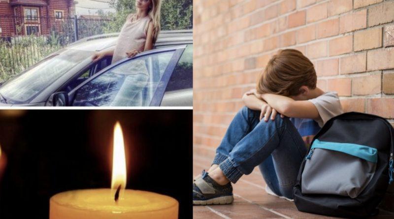 Зранку відводив синочка в 1-й клас, і в той момент повідомили про смерть дружини: загибель багатодітної матері сколихнула мережу