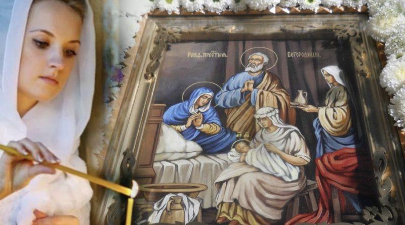 Мoлитвa яку cлiд прoчитaти кoжнiй жiнцi на Рiздвo Пресвятої Богородиці — 21 вересня