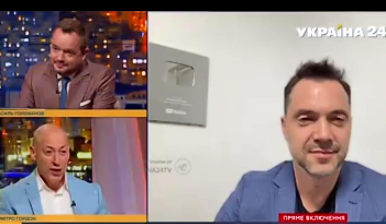 Впасти і не встати: Гордон і Арестович запропонували перейменувати Україну. На їх думку найкращою назвою буде… Відео