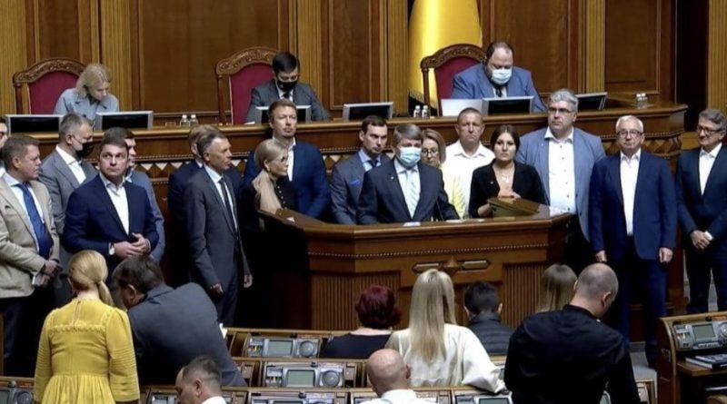 """Ми починаємо нову революцію: Прямо в ці хвилини – Тимошенко та """"ЄС"""" влаштували істерику! Раду трясе – бунт"""