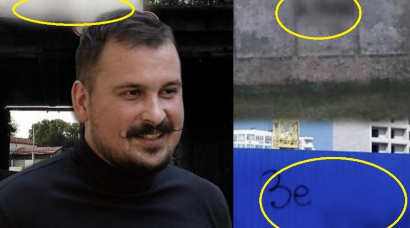 """Активіста судитимуть за числені надписи на стінах та паркані """"3 еля х.йл0"""""""