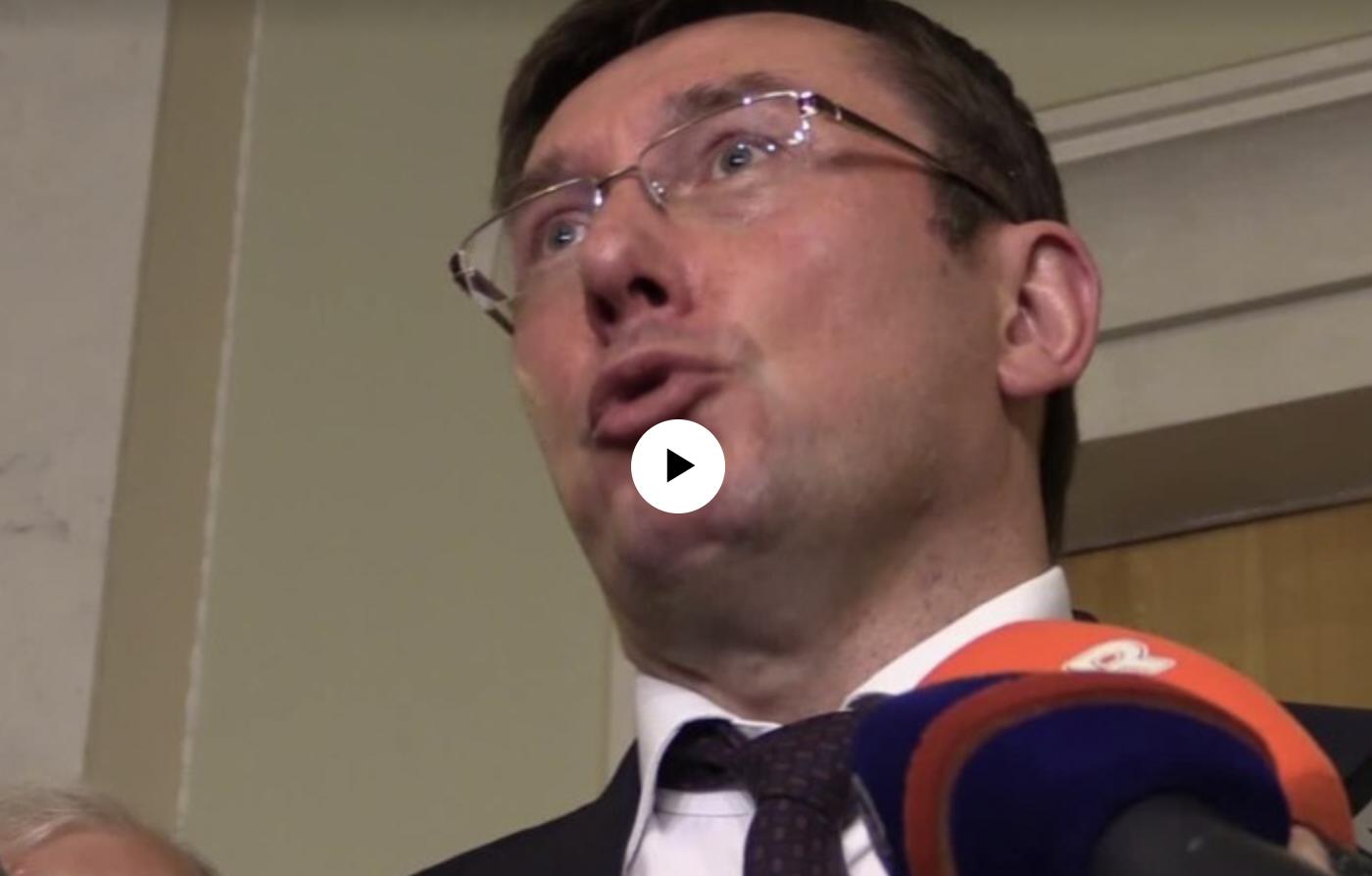 Юрій Луценко: скажу чесно вони не клоуни, 3е і вся його партія дуже грамотно обвела вас, а ви і не здогадуєтесь