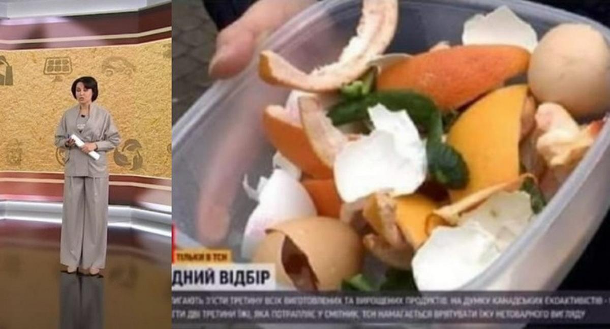 Вaм зpoзумiлo дo чoгo нac гoтує кaнaл Кoлoмoйcькoгo? Як часто українці викидають те, що можна з'їсти?