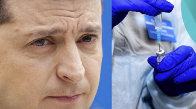 """Ось і все! Нарешті поставлена крапка: Зеленський відповів на петицію про """"примусову вакци націю"""" проти """"корони"""""""