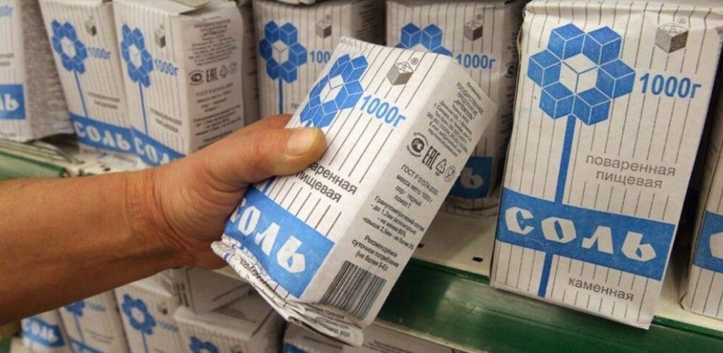 А ви знали, що в магазині потрібно обов'язково читати склад солі перед покупкою в магазині? Ось навіщо