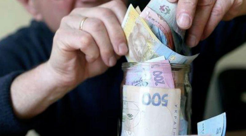 Більше не жебраки: мінімальна пенсія в Україні зросте до 7 800 гривень – коли та кому пощастить з підвищенням…