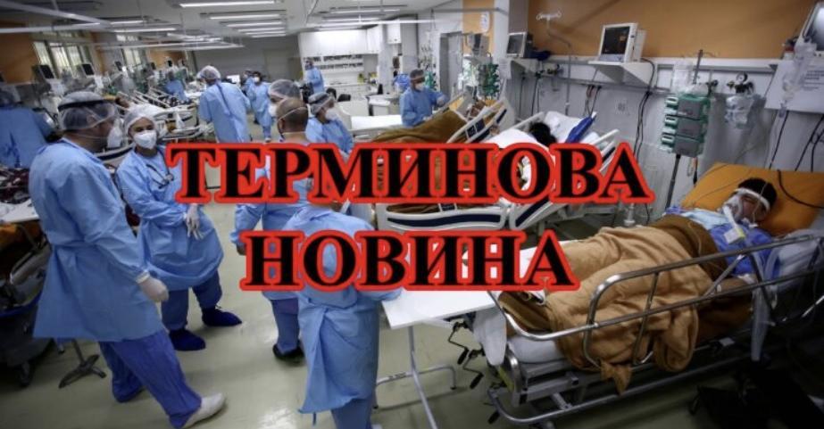 Сьогодні чорний день для України ! Такого ще не було! Хвилину тому дані від РНБО приголомшили навіть скептиків