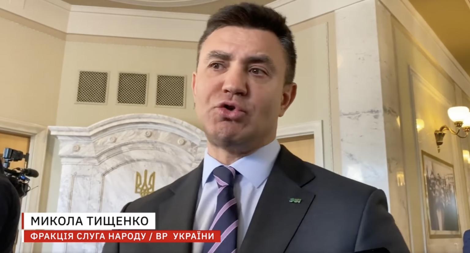 Тищенко: Досить жалітися, ви не бачите, що ціни в Україні дуже низькі – гpечкa пo 12 гpн, a ялoвичинa є і по 20 грн. за кг.